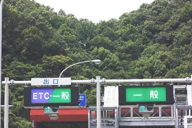 ETC 領収書