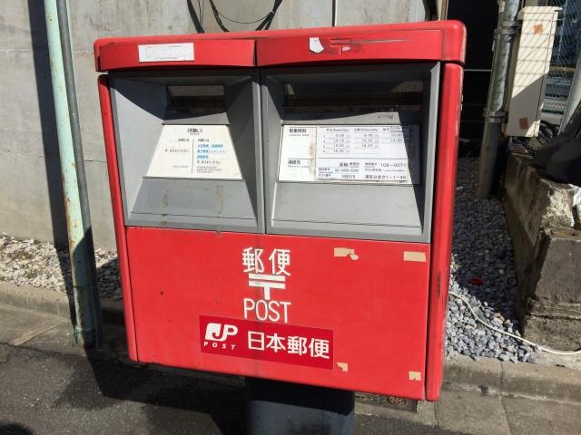 定形外郵便 サイズ A4